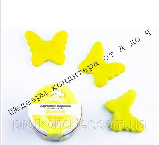 Краситель-паста Confiseur Желтый, 25г