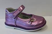 Детские туфельки для  девочек от производителя EeBb (разм. с 20 по 25) 8 пар