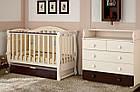 Детская кроватка Prestige 5 маятник Baby dream, фото 3