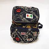 Стильный городской рюкзак 18л, фото 2