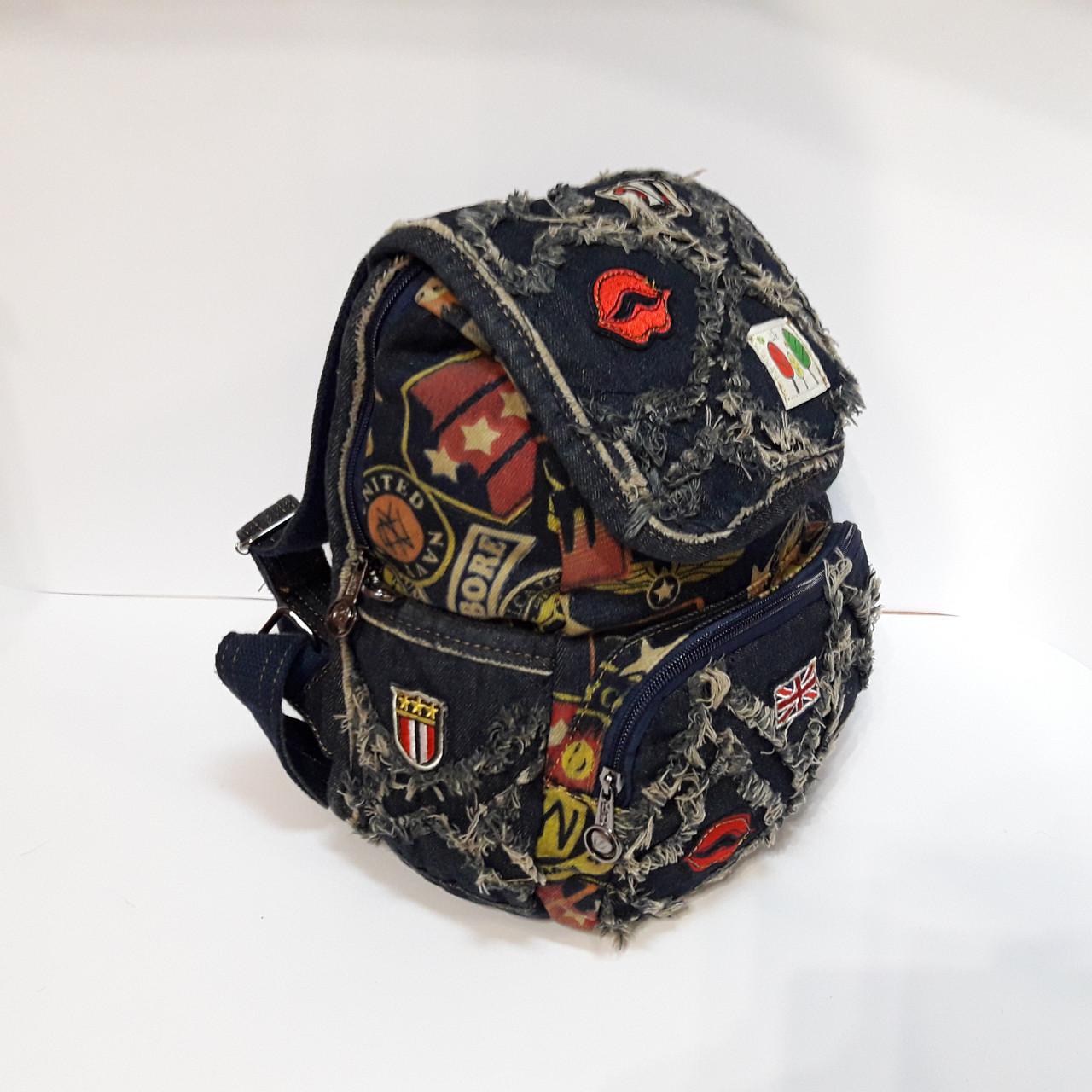 Стильный городской рюкзак 18л