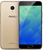 Meizu M5 | Золотой | 2/16 ГБ | 8 ядерный