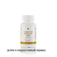 Натуральные Минералы, Натур - Мин, Форевер, США, 180 таблеток