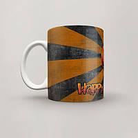 Чашка, Кружка Happy Halloween, №2 Хеллоуїн