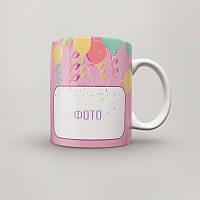 Чашка, Кружка С Днем Рождения, Рамка, №11