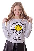 """Яркая женская кофта с принтом ромашка и надпись """"miss sunshine"""" высокого качества хит продаж"""