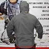 Куртка Softshell софтшелл Camo-tec FOLIAGE, фото 5
