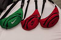 Поясна сумка Nike, найк красная бананка с лого