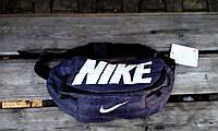 Поясна сумка Nike, найк джинсовая бананка