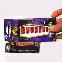Накладные ногти Хэллоуин, Dramatic Nails, в ассортименте