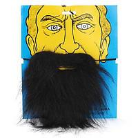 Приколы для вечеринок - борода накладная