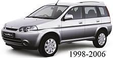 Фаркопы на Honda HRV (1998-2006)
