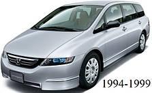 Фаркопы на Honda Odyssey (1994-1999)