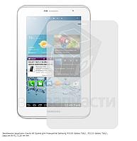 Закаленное защитное стекло для планшетов Samsung P3100 Galaxy Tab2 , P3110 Galaxy Tab2 , (версия Wi-fi)