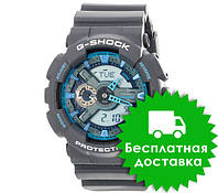 Часы Casio G-Shock GA-110 SILVER BLUE