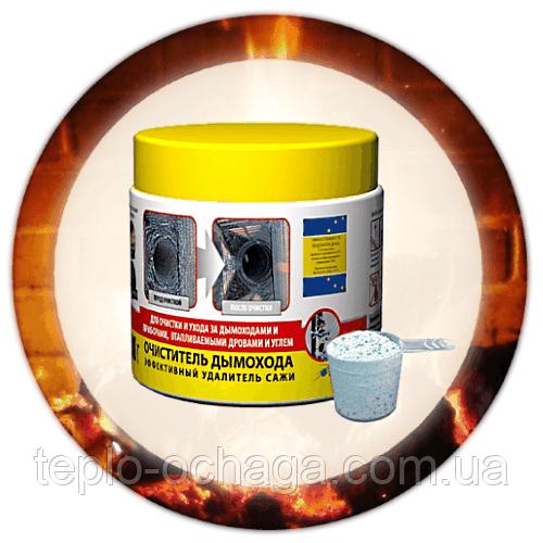 химический очиститель дымохода