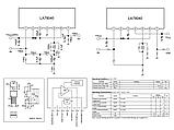 LA78040 TO-220-7H - Vertical Deflection Output - Микросхема кадровой развёртки ЭЛТ телевизоров и мон, фото 3