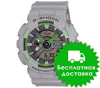Часы Casio G-Shock GA-110 Silver Green