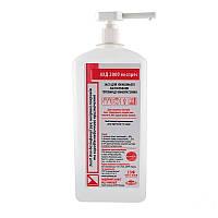 Антисептик кожный АХД-2000-Экспресс 1000 ml.