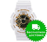 Часы Casio G-Shock GA-110 WHITE GOLD