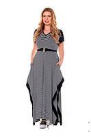 Длинное платье в полоску с разрезами по бокам