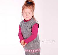 Платье детское Лютик ПЛ-543 92