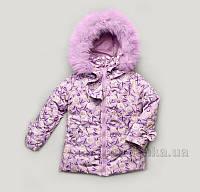Куртка зимняя для девочки Лаванда 03-00600 110