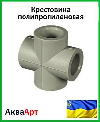 Крестовина ппр 25 (Украина)