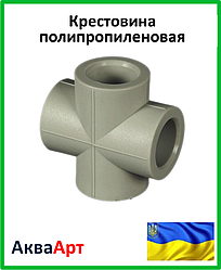 Крестовина ппр 32 (Украина)