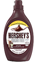 Шоколадный сироп Hershey's без сахара