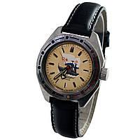 Советские часы Восток альбатрос 17 камней
