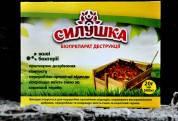Средство Силушка (для компоста, 50 грамм)