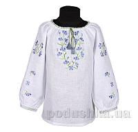 Сорочка для девочки Васильки Гармония 92