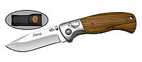 Нож складной, механический Дюна