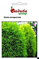 Семена кохии кипарисовой 0,5 г