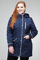 Куртка женская больших размеров Адена