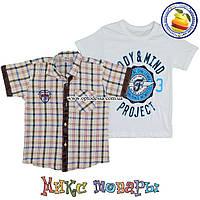 Рубашка и Футболка для мальчика от 9- 12 лет (5064-2) (Рисунок на футболке может менятся)