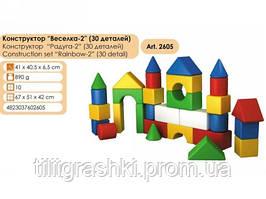 Детский конструктор Радуга-2
