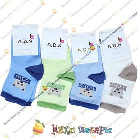 Детские и подростковые носки для мальчиков и девочек