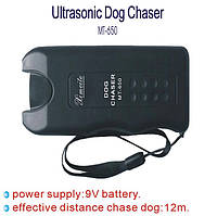 Ультразвуковой отпугиватель Ultrasonic Dog Chaser MT-650E – надежная защита от нападения бродячих животных!