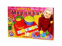Посуда игрушечная Маринка в коробке Технок