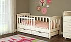 Детская кровать для девочки от 3 лет с бортиками Конфетти, фото 5