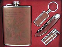 Подарочный набор с флягой кожаный