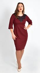 Стильное платье с кружевом, приталенного силуэта, увеличенных размеров