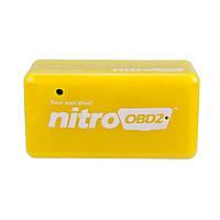 Чип тюнинг Nitro OBD2 для бензинового двигателя, на 35% больше мощности, на 25% больше крутящего момента!
