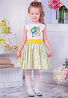Платья и сарафаны для девочек Зіронька в Украине. Сравнить цены ... 5a59ba425180a