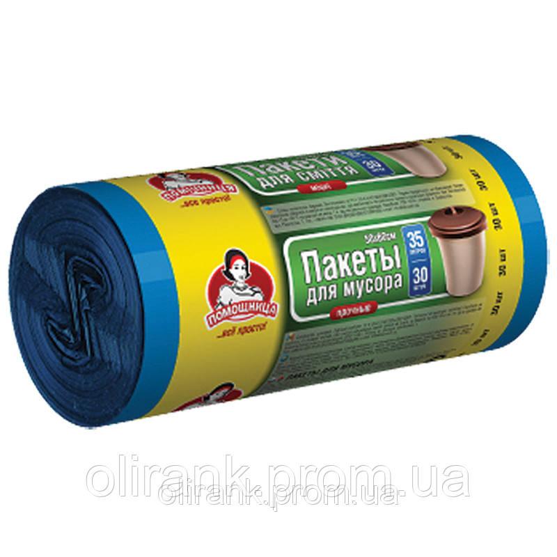 """Пакет для мусора  35л30шт  синий (80) TM """"Помічниця"""""""