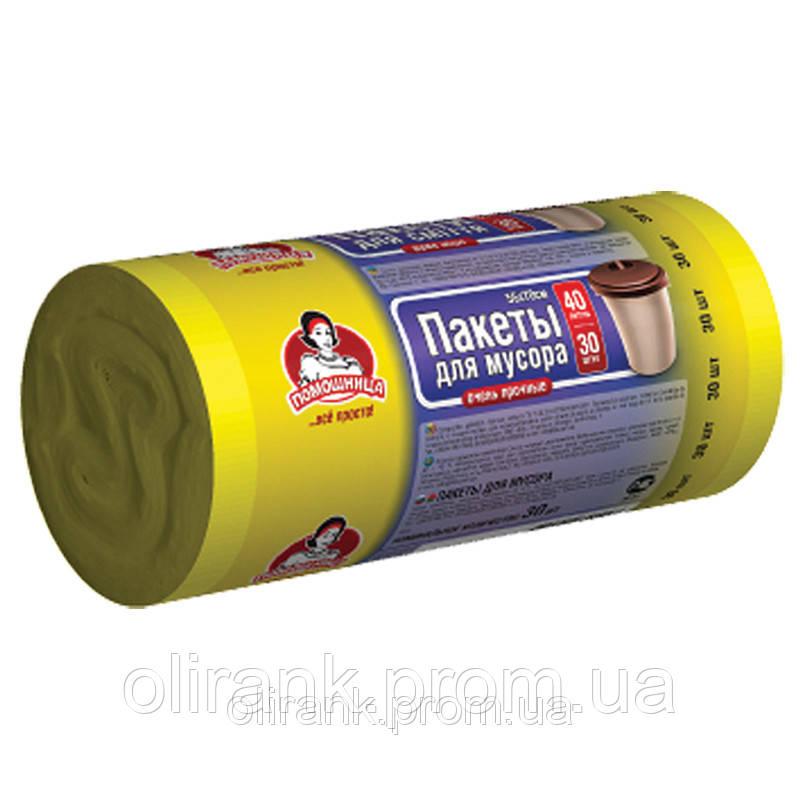 """Пакет для мусора  40л30шт желтій  (50) TM """"Помічниця"""""""
