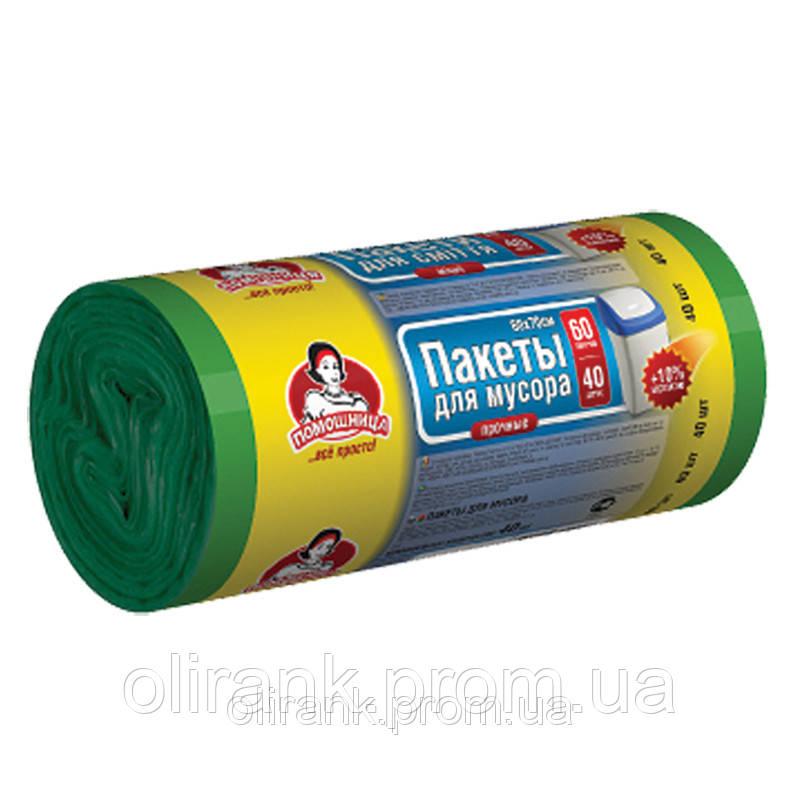 """Пакет для мусора 60л 40шт(30) зеленый TM """"Помічниця"""""""