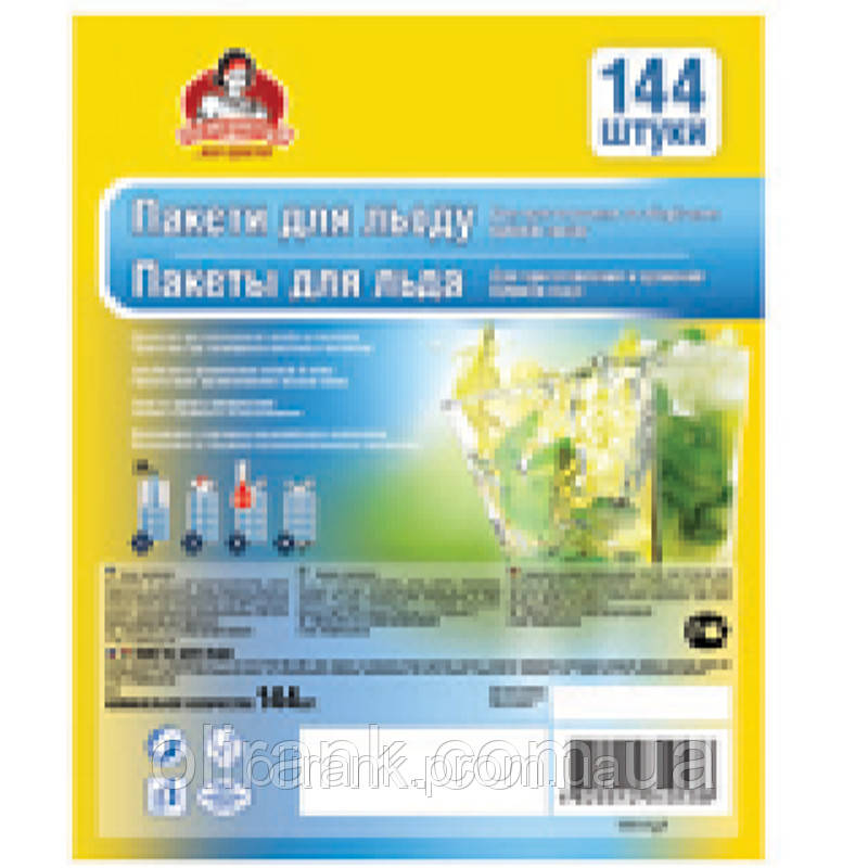 "Пакеты для льда 144шт (100) TM ""Помічниця"": продажа, цена ..."